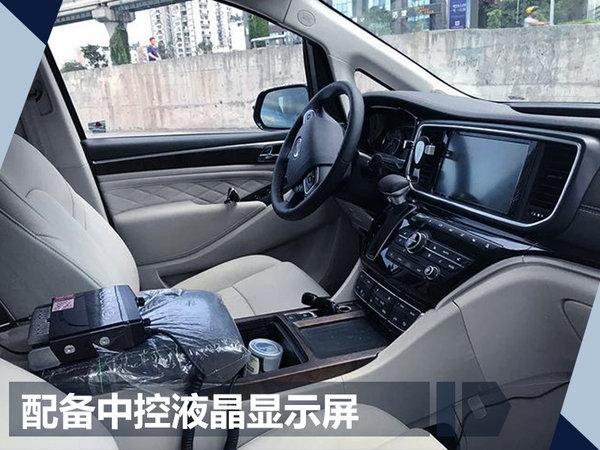 广汽传祺GM8将于11月17日发布 竞争别克GL8-图5