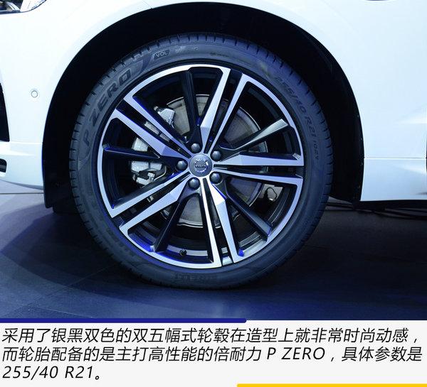 颜值豪华感皆提升 广州车展实拍国产全新沃尔沃XC60插电混动版-图6