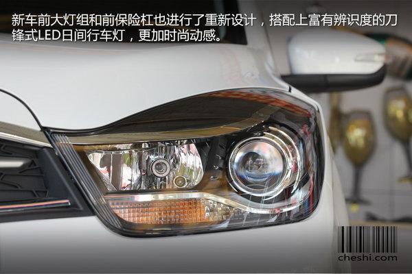 不一般的7座多功能家轿福美来F7合达首发-图5