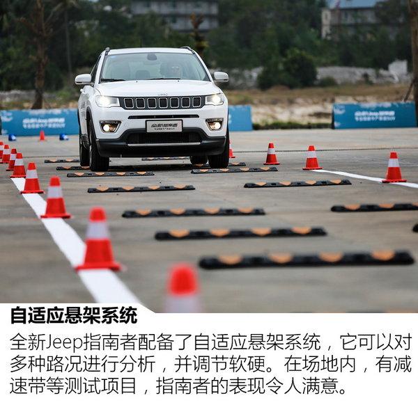 开美国军方认证Jeep 周末小游中国三亚-图5