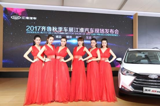 瑞风S3&S2智驱系列在齐鲁秋季车展上市-图10