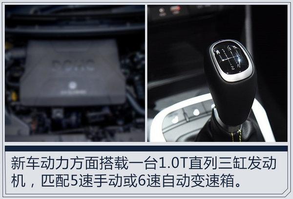 起亚将在华推全新微型跨界车 不到五万就能买?-图6
