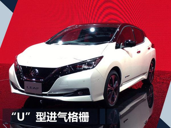 张茂华:明年推全新电动车 续航里程与聆风相近-图2