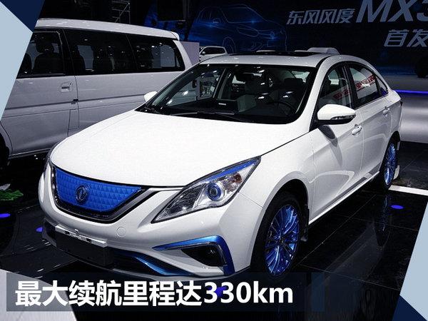 东风风行年内将推三款新车/最快下月上市-图4