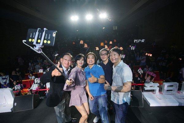 洛天依、郁可唯、耀乐团等明星重磅加盟 东风日产理想音乐第三季正式开启-图5
