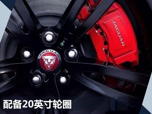 捷豹XJ R 575高性能版将上市 美国售价80万起-图4