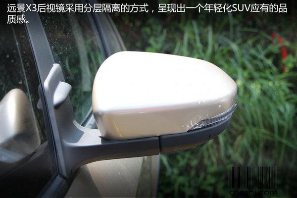 时尚者小型SUV横空出世 实拍吉利远景X3-图8