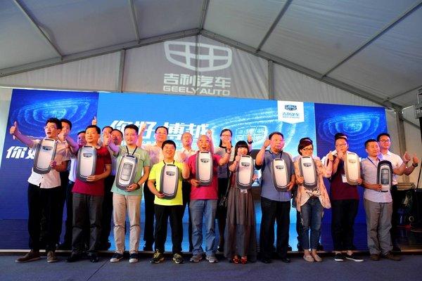 博越熱銷一線城市 北京車主千人交車儀式-圖3