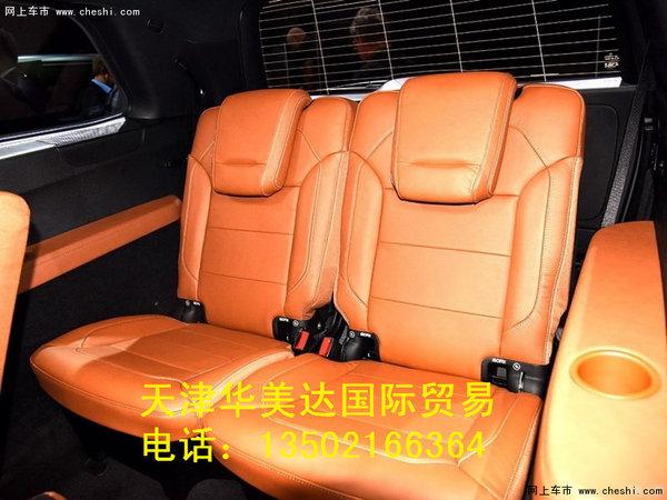16款美规版奔驰GLS350/450/550 接受预定-图9