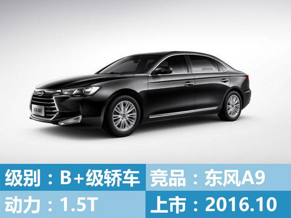 江淮前6月销量增2成 下半年新车密集上市-图4