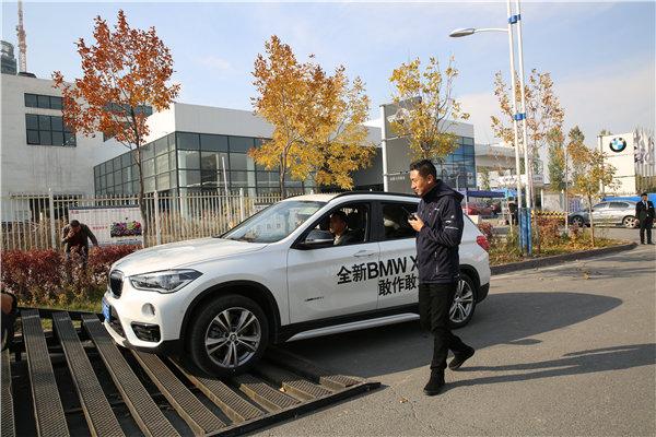 敢作敢为 新BMW X1 2018款型动体验季-图14