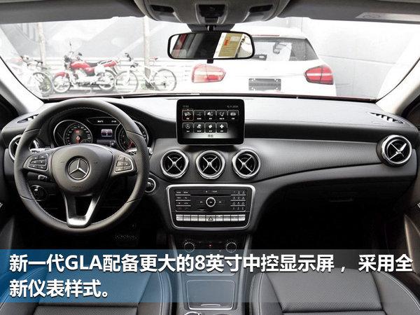 """段建军详解新一代GLA卖点 """"越野指数""""飙升-图4"""