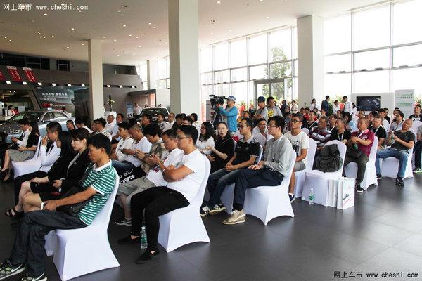 云南汇奥奥迪官方认证二手车展厅开业-图12