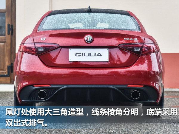 最速四门轿车Giulia进入中国 你值得拥有-图3
