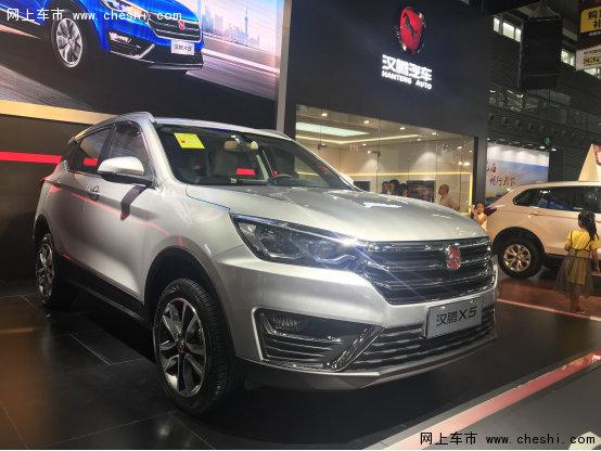 """""""新生代品智SUV""""汉腾X5深圳预售9.88万-图5"""