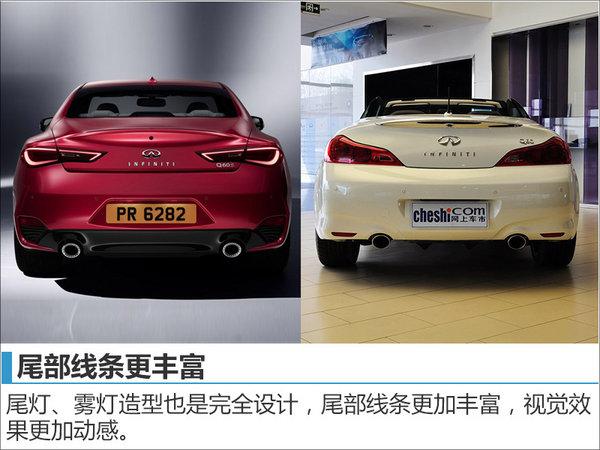 东风英菲尼迪推全新轿跑车 Q60国内首发(18日正式稿)-图5