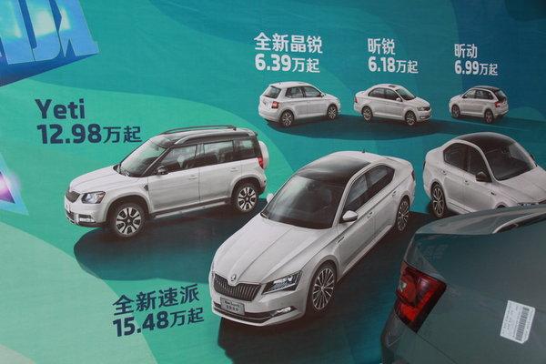 车展快播:首届南京家车超市促销优惠-图24