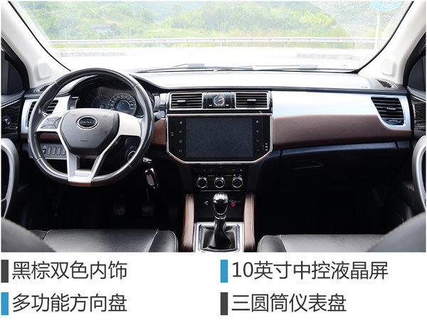 比速7座紧凑MPV-本月上市 预售6万元起-图5