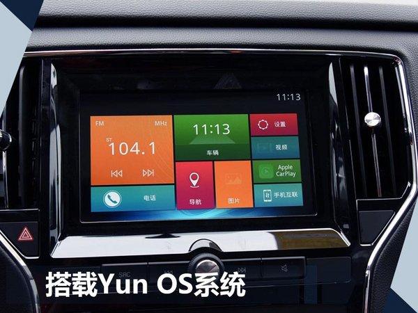 上汽荣威全新SUV-RX3配置曝光 搭两款发动机-图3