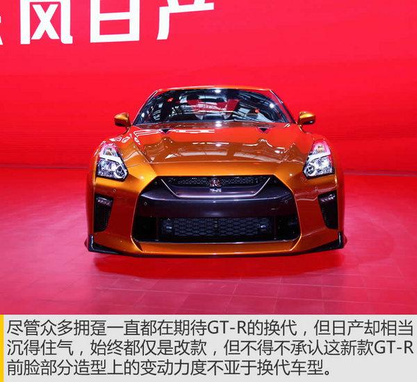 赶在换代前的再进化!车展实拍新GT-R-图3