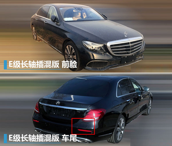 奔驰多款国产新车将上市 涵AMG/新能源-图4