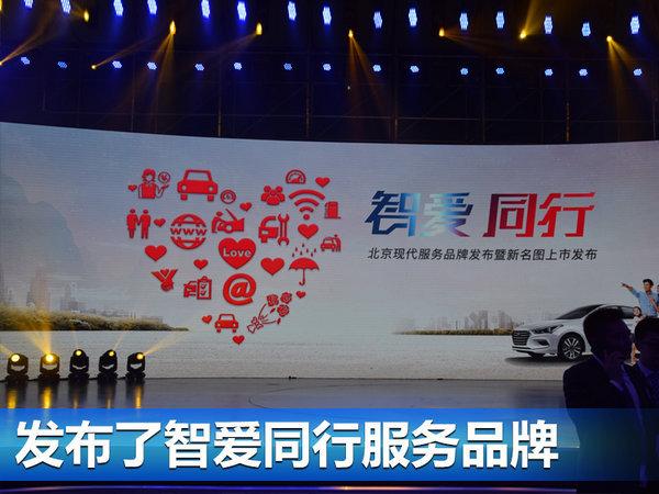 陈桂祥谈后合资时代 北京现代迎来本地化-图3