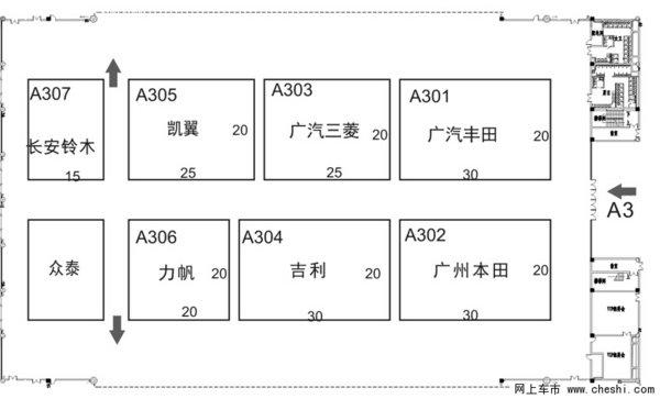 起亚k4原装cd机电路图