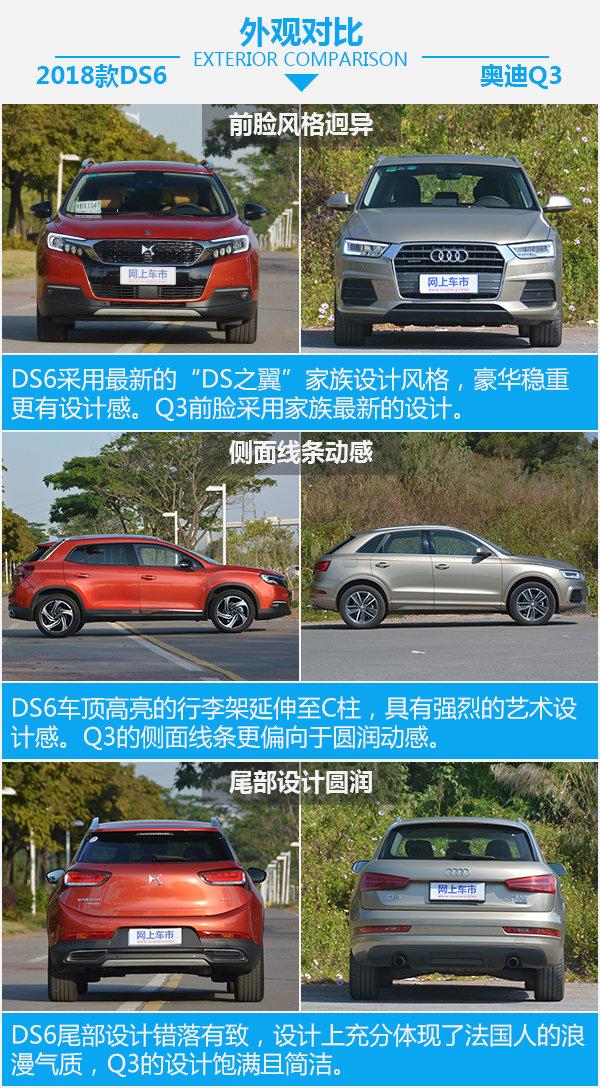 这两款车PK,谁的豪华品质更优胜?-图4