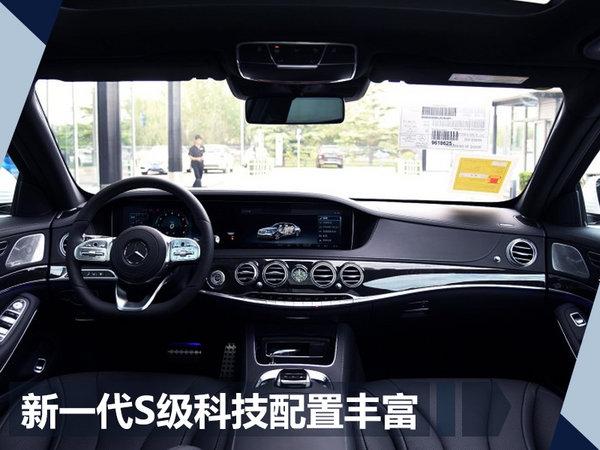 段建军:新一代S级带队前行 世界豪华车再升级-图2