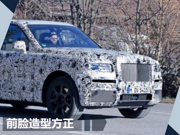 劳斯莱斯将推首款SUV 马车式开门/竞争宾利添越-图2