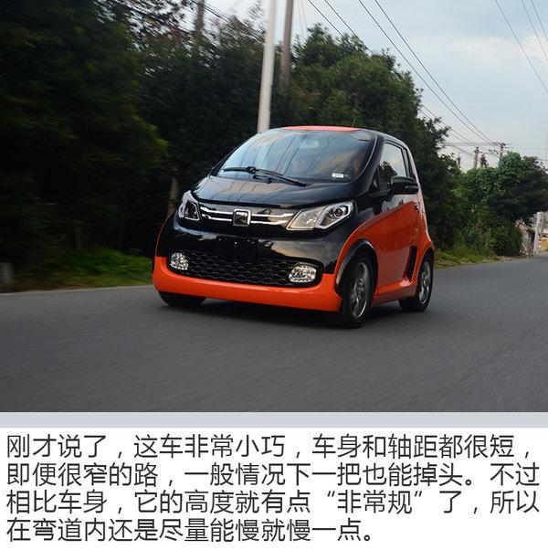 试驾2018款众泰E200纯电动车 -动力轻盈,车身小巧 众泰E200 国产