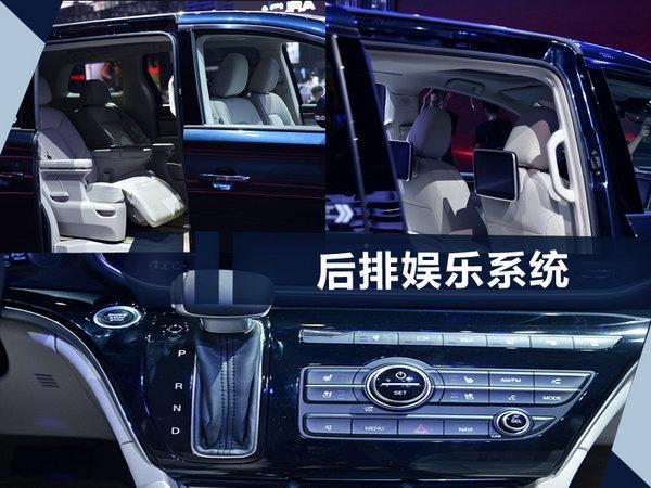 上市倒计时3天!广汽传祺GM8预售18-27万元-图4