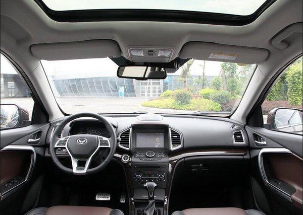 幻速S6目前价格稳定 竞争远景SUV-图2