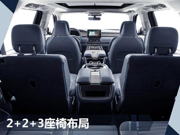 林肯新一代领航员11月17日在华首发 首搭10AT-图9