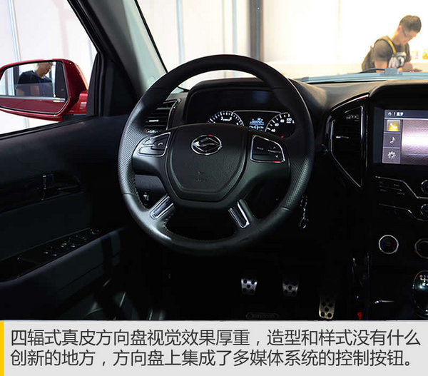 身材魁梧的全能壮汉 陆风X8广州车展实拍-图3