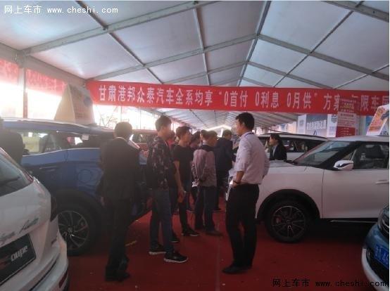 甘肃港邦众泰T700SUV震撼登陆兰州车展-图3