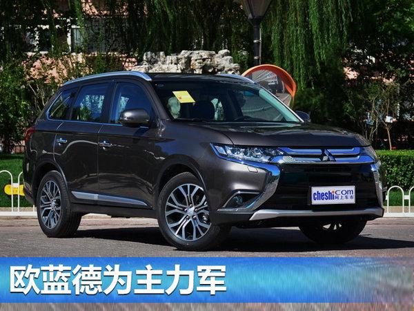 国产车型发力 广汽三菱连续两月销量破万-图3