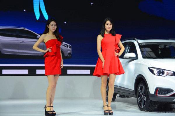 为年轻而生 全新名爵MG3西安车展上市-图6