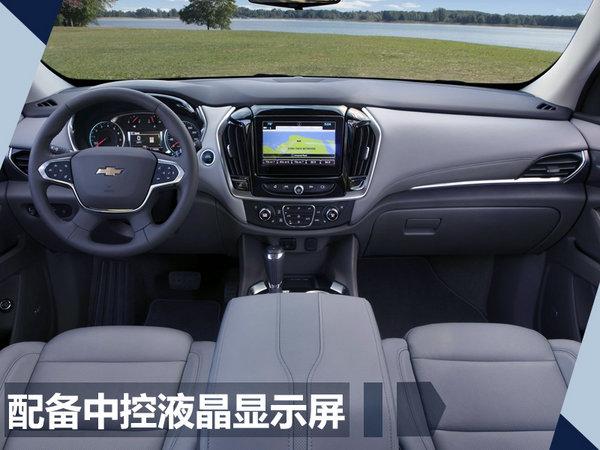 全是大7座 2018年别克/丰田等品牌推23款SUV-图6