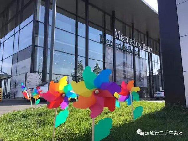 运通集团京南园区首届二手车大集落幕-图29