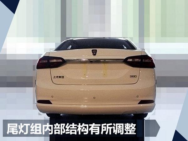 荣威紧凑型轿车-全新360本月上市-图3