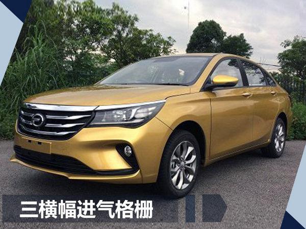 广汽传祺GA4明年1月发布 搭2款动力/油耗仅6.3L-图6