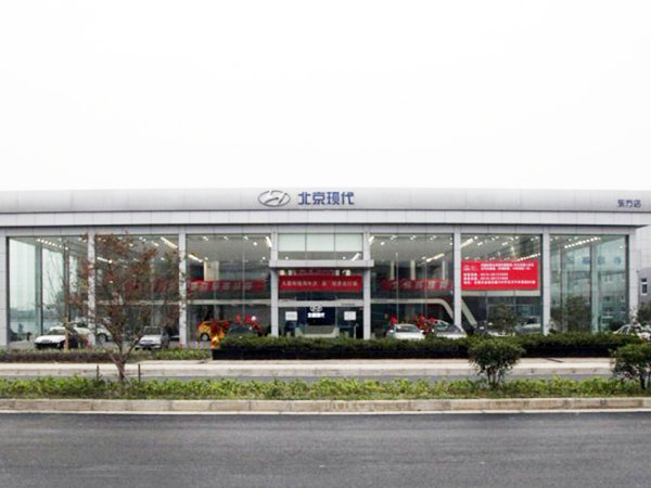买北京现代到无锡东方北现0510-81157301-图1