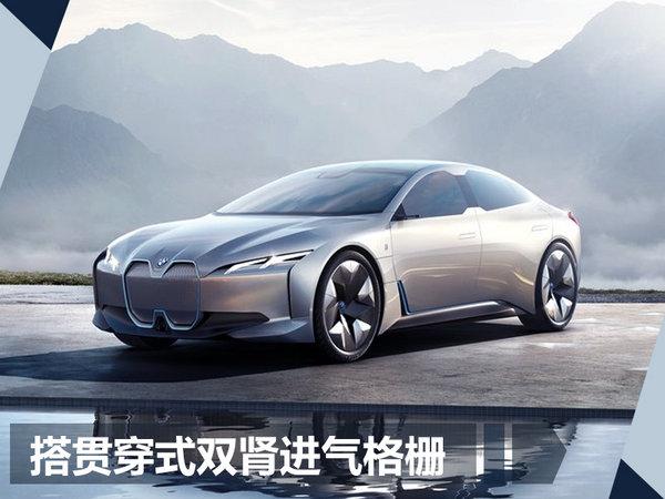 4秒破百/续航600km 宝马将引入新一代电动车-图2