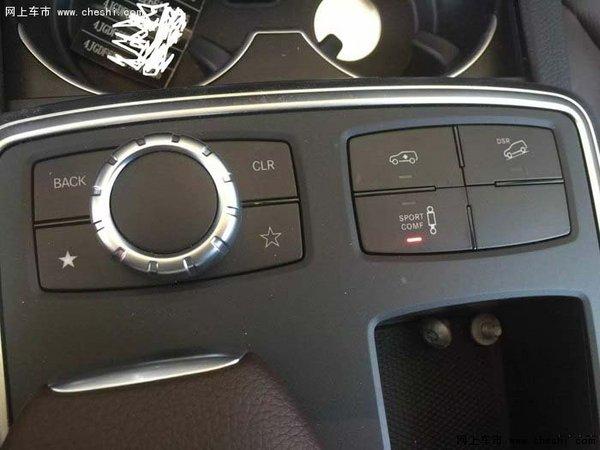 16款奔驰GL450加版 时尚越野优惠再翻倍-图9