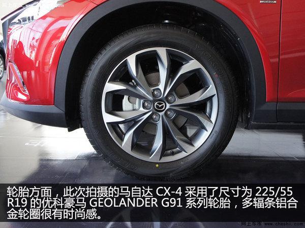 未来派轿跑SUV  银川实拍一汽马自达CX-4-图12