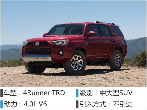 18款新车下月密集发布 SUV车型占五成-图7