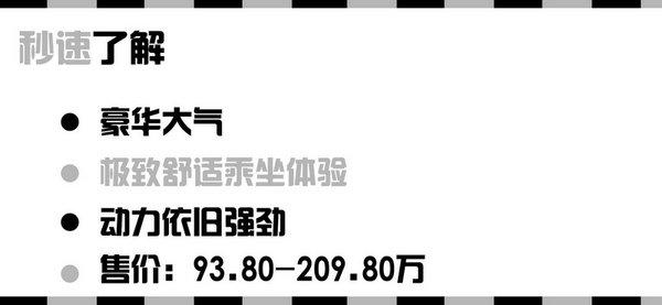 心未动势已至---南京试驾奔驰S级 豪华-图2