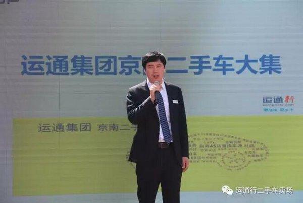 运通集团京南园区首届二手车大集落幕-图5