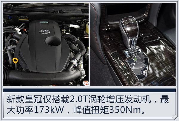 一汽丰田年内再推SUV/轿车等三车 冲70万销量-图11